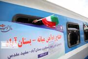 تصویر | افتتاح خط آهن میانه- بستان آباد
