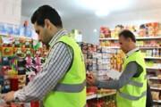 گرانفروشان در فارس ۸ میلیارد ریال جریمه شدند