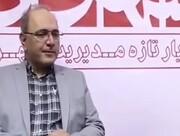 فیلم | شهرداری مشهد در مسیر توسعه