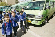 طرح افزایش نرخ سرویس مدارس روی میز شورای شهر