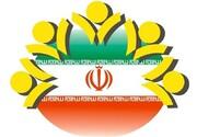 آغاز شصت و چهارمین مجمع کلانشهرها