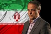 تعیین محل اعتراض مردمی در مشهد