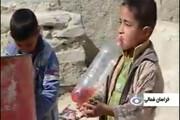 فیلم | زندگی این دو کودک وابسته به بنزین است