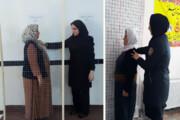 اجرای طرح سنجش قامت برای زنان
