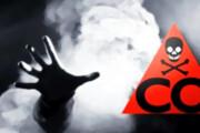 قاتل نامرئی، جان ۴ نفر را در استان کرمان گرفت