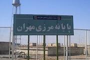 آشوبهای عراق مرز مهران را بست