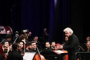 گزارشی از جدیدترین اجرای ارکسترسمفونیک تهران