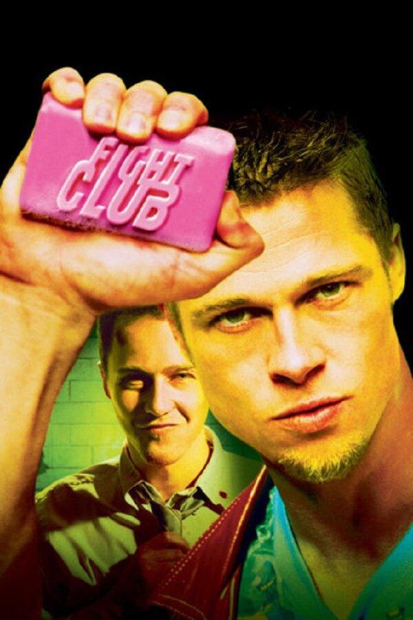 باشگاه مشت زني