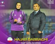 نایبقهرمانی دختران در فوتبال زیر ۲۳ سال کافا و خانمگلی دباغی