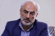 موضوع اشکال کاربری زمینها در کرمان بررسی میشود