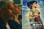 جشنواره فیلم قاهره ۲۰۱۹   نمایندگان مکزیک و تونس به جایزه رسیدند