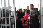 مرکز خدمات جامع سلامت در زاوه افتتاح شد