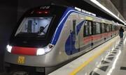 ۶ ایستگاه مترو تهران سال آینده افتتاح میشود