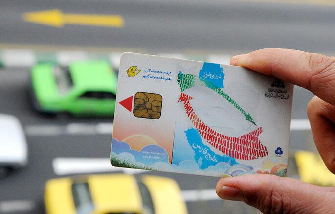 خودروهای دارای وکالتنامه چگونه کارت سوخت بگیرند؟