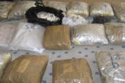 کشف ۴۸۰۰ کیلو مواد مخدر در کهگیلویه و بویراحمد