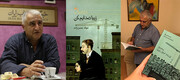 ۸۰ درصد فروش کتاب ارمنستان در حوزه کودک و نوجوان است