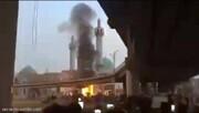 آتشزدن آرامگاه محمدباقر حکیم در نجف |اعلام عزای عمومی در ۹ استان عراق