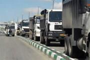 مردم تخلفات آلودگی هوا را گزارش کنند | از تردد کامیونها تا فعالیت کارگاههای ساختمانی