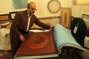 جانمایی بزرگترین نسخه خطی قرآن غرب کشور در سروآباد