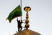 تصویر | اهتزاز پرچم گنبد حرم عبدالعظیم حسنی(ع)