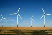 نخستین توربین بادی در میل نادر نصب شد