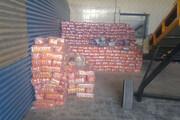 پلمب کارگاه بستهبندی نمک غیراستاندارد در بروجرد