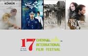 حضور ۴ فیلم ایرانی در جشنواره چنای هند