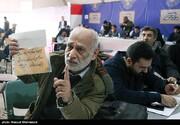 تصاویر حواشی ثبتنام داوطلبان انتخابات مجلس   از نبویان و حاجی بابایی تا جوان ۲۰ ساله