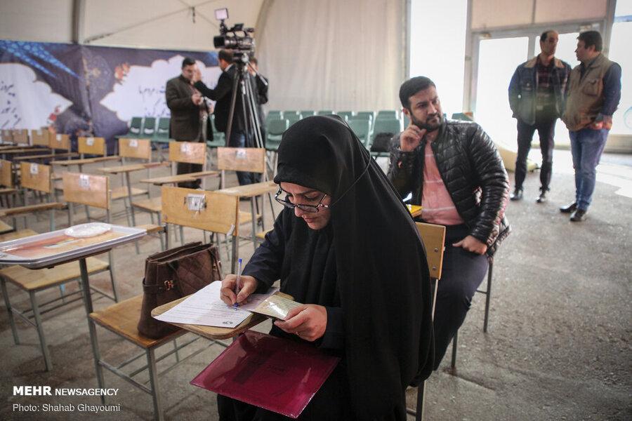 ثبت نام داوطلبان انتخابات مجلس شورای اسلامی