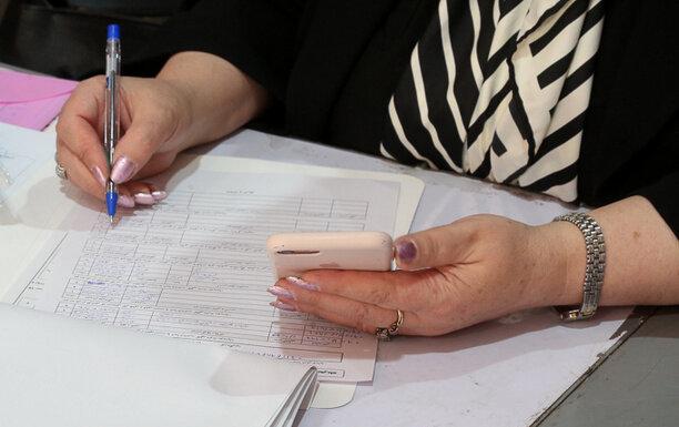 ثبت نام انتخابات مجلس