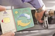 درخواست المثنی کارت هوشمند سوخت و نحوه پیگیری