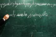 ابهر؛ رتبه اول نرخ باسوادی در استان