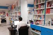 شناسایی و پلمب داروخانههای توزیعکننده داروهای قاچاق