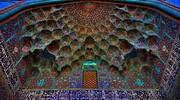 آشنایی با انواع کاشیکاری سنتی اصفهان