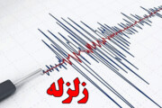 شهرستان بهاباد با زمینلرزه ۳.۲ ریشتری لرزید