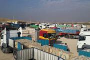جابجایی یک میلیون و ۵۲۰ هزار تن کالا در استان ایلام