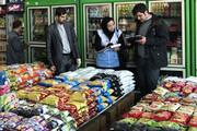 افزایش غیرمتعارف قیمت برنج و مرغ در همدان
