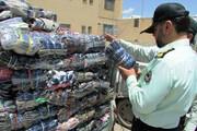 قاچاقچی پوشاک برند در البرز به دام قانون افتاد