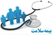 پرداخت ۱۳۰ میلیارد از مطالبات موسسات طرف قرارداد بیمه سلامت بوشهر