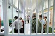 ۱۴۵ زندانی جرائم غیرعمد کهگیلویه و بویراحمد طی امسال آزاد شدند