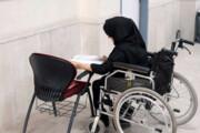 استخدام «معلولان» اجباری شد