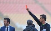 شکایت استقلال از زاهدیفر | واکنش به حضور استراماچونی در تیم ملی