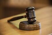 مالباختگان طلای شادیدر دادگاه | بدهی متهمان کمتر از اموال توقیفی است؟