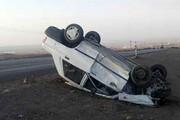 سانحه رانندگی در جاده بوکان با یک کشته