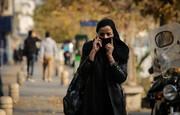 بوی تهران از کجا بود؟ | نتایج آخرین بررسیها اعلام شد