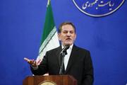جهانگیری: ماهیت ایران در خطر است