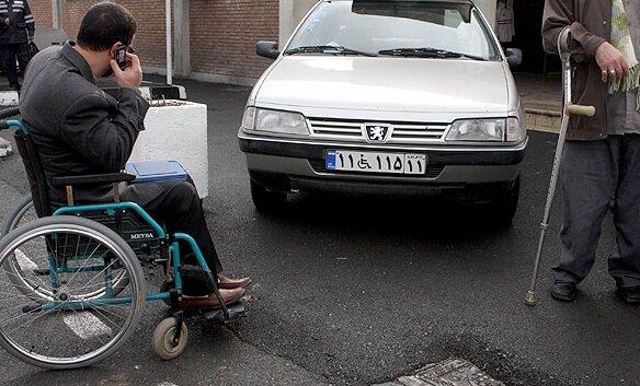 رانندگي - معلولان