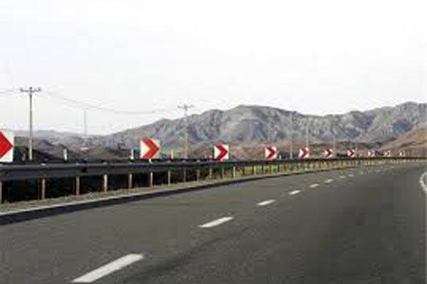 جاده اردبیل
