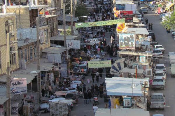 بازارچه جوانرود