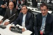 حضور هیأت ایرانی در اجلاس تغییرات آب و هوایی مادرید
